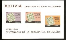 HOJA BLOQUE DEL CENTENARIO DE LA ESTAMPILLA BOLIVIANA DE 3 SELLOS SIN DENTAR  NUEVOS-MINT - Bolivia