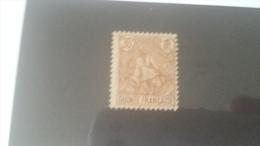 LOT 233965 TIMBRE DE COLONIE GUINEE NEUF(*) N�26 VALEUR 26 EUROS