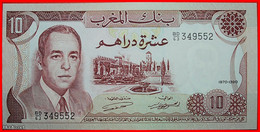 ★UNC★ MOROCCO ★ 10 DINARS 1970 ATTRACTIVE! NO RESERVE! - Maroc