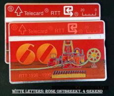 """WITTE  RTT"" Ontbrekende Kleur In Alle Letters, Cijfers En Het Logo. 4 Gekend. - Belgique"