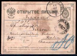 Russia 1883 Stationery Postcard 3kop. Moscow - Berlin - Briefe U. Dokumente