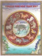 Pig,hog,donkey,ram,monkey ,rooster,hen,horse,rat,ti Ger,rabbit,dragon,snake,d Og,bhutan - Bhutan