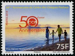 Polynésie Française 2014 - 50e Ann Des Chèques Postaux - 1 Val Neufs // Mnh - Polynésie Française