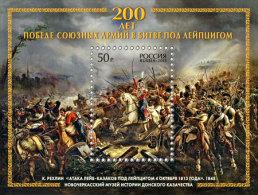 Russia, 2013. 200th Anniv Of Leipzig Battle . Napoleon, S/s - Napoleón
