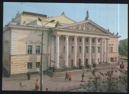 Vitebsk-circulated,perf Ect Condition - Belarus