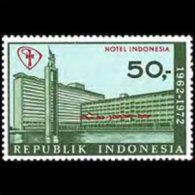 INDONESIA 1972 - Scott# 822 Hotel Set Of 1 MNH (XC012) - Indonesia