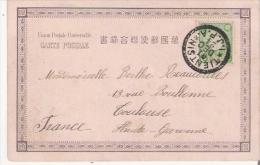 SUPERBE AFFRANCHISSEMENT NOIR  DE TIENTSIN I J P A  (CHINE) SUR TIMBRE JAPONAIS   1924 (ENVOYEE A TOULOUSE FRANCE) - Chine