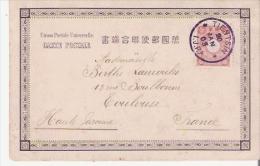SUPERBE AFFRANCHISSEMENT BLEU VIOLET TIENTSIN I J P A (CHINE) SUR  TIMBRE JAPONAIS 1903 (CARTE ENVOYEE A TOULOUSE FRANCE - Chine