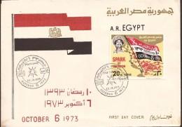 FDC 1973 Egypt October War - Egypte
