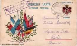 """FRANCE : CP  ;FM . 1916 . """" POSTES SERBES """" . CENSURÉE . POUR PARIS . - WW I"""