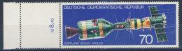 DDR Michel No. 2085 ** Ri/Ra postfrisch Leerfeld