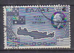 PGL AA1189 - GRECE GREECE Yv N°570 - Grèce