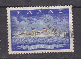 PGL AD651 - GRECE GREECE Yv N°655 - Greece