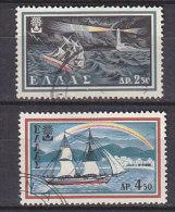 PGL AE286 - GRECE GREECE Yv N°703/04 - Greece