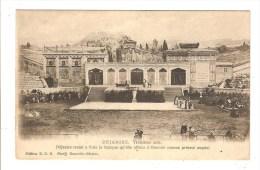 BEZIERS - HERAULT - LES ARENES - THEATRE - DEJANIRE - TROISIEME ACTE - Beziers