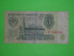 Russia,SSSR,3 Rubel,banknote,paper Money,bill,geld,vintage - Russia