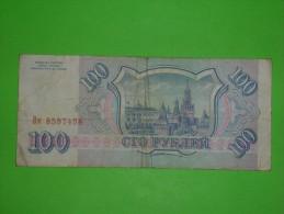 Russia,100 Rubel,sto Rublei,banknote,paper Money,bill,geld - Russia