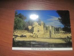 Cyprus. Church Of Ayia Kyriaki- Paphos. Mint - Cyprus