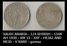 SAUDI ARABIA - 1/4 GHIRSH - 1348 AH 1930 - KM 13 - XXF - HEJAZ AND NEJD - V RARE - Gomaa - Arabie Saoudite