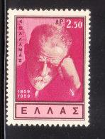 Greece 1960 Costis Palamas Poet Mint - Greece