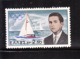 Greece 1961 Crown Prince Constantine & Yatch Mint - Greece