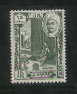 QUAITI STATE IN HADHRAMAUT (ADEN SOUTH ARABIA) 1955 CRAFTSMEN DEFINITIVES 15C WEAVING NHM - Aden (1854-1963)
