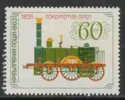 "Bulgaria Bulgarien 1983 Mi 3216 ** Steam Locomotive ""Adler"" (1835) By Georg Stephenson / Lokomotive - Historic - Treinen"