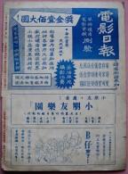 BD CHINOISE ANCIENNE - MANGA - Fumetti (altri Lingue)