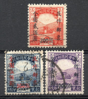 """China Chine : (5072) 1948-9 Avec Surcharge Valeur """"Gold Yuan"""" SG1119/21(o)  (série Complète) - 1912-1949 République"""