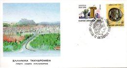 GRECE. N°1544-5 Sur Enveloppe 1er Jour (FDC) De 1984. Athènes. - FDC