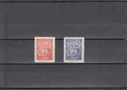 Bolivia Nº 298 Al 299 - Bolivia