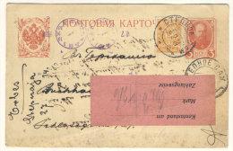 Russland Ganzsache + ZF 1914