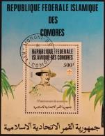 Comoro Eilanden, Scouting, Padvinderij - Comoren (1975-...)