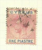Chypre N°71 Côte 12 Euros - Chypre (République)