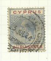 Chypre N°76 Cote 11 Euros - Chypre (République)