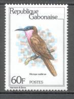 Gabun - Rep. Gabonaise 1980 - Michel 753 ** - Gabun (1960-...)