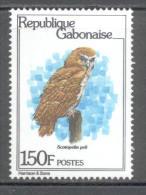 Gabun - Rep. Gabonaise 1980 - Michel 755 ** - Gabun (1960-...)