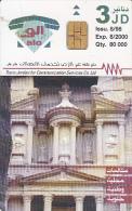 JORDAN - Petra...The Rose City 1, tirage 80000, 08/98, used