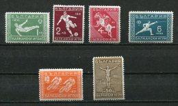 Bulgaria 1931 Mi 242-6,248 MH Balkan Games Sport CV 200 Euro - 1909-45 Kingdom