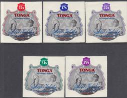 TONGA, 1977 JUBILEE  AIRMAIL 5 MNH - Tonga (1970-...)