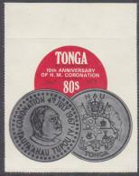 TONGA, 1977 CORO ANNIV 80s OFFICIAL AIRMAIL MNH - Tonga (1970-...)