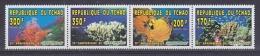 Republique Du Tchad 1996 Greenpeace Corals Strip 4v ** Mnh (18468) - Tsjaad (1960-...)