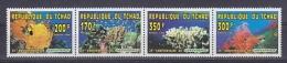Republique Du Tchad 1996 Greenpeace Corals Strip 4v ** Mnh (18469) - Tsjaad (1960-...)