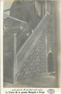 Réf : M-14-4516 :  La Chaire De La Grande Mosquée à BIRGUI - Burkina Faso