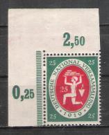 Reich N° 108 Neuf ** - Allemagne