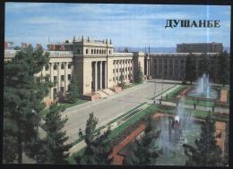 Dushanbe-central Committee Of The Tadjik Party-unused,perfect Shape - Tadjikistan