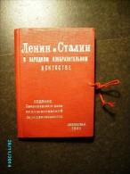RUSSIA  USSR  1941 . SET OF 30 PHOTO CARDS  LENINGRAD , LENIN AND STALIN  IN  ART , 0 - Arts