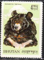 Bhutan 1966 Asiatic Black Bear 4nu MNH - Bhoutan
