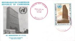 Cameroun Cameroon 1985 Douala UN New York FDC Cover - Kameroen (1960-...)