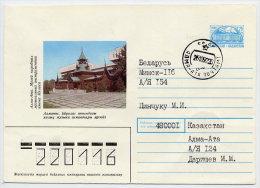 KAZAKHSTAN 1992 0.75 Postal Stationery Envelope Used To Belarus - Kazakhstan